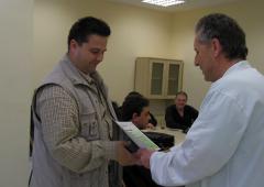 Лапароскопска гинекологична хирургия - първо ниво (26-28 март 2008)